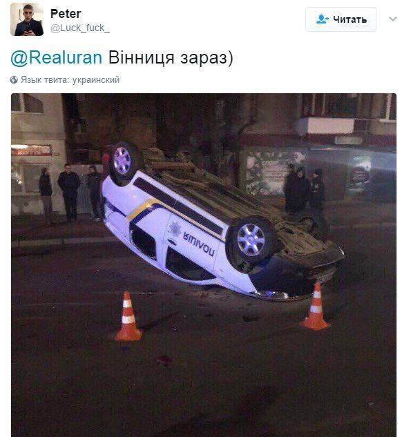 Разгон «блокады» как шанс для Львова на выход..