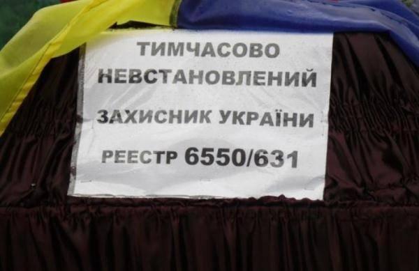 Донбасс хоронит оккупантов. Потери ВСУ, о которых молчат новости