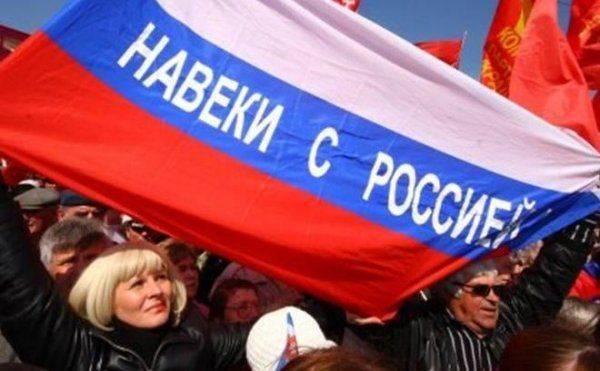 Признание Россией Донбасса. Подготовка общественности