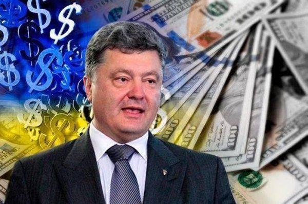 Куда делись деньги выделенные Донбассу?