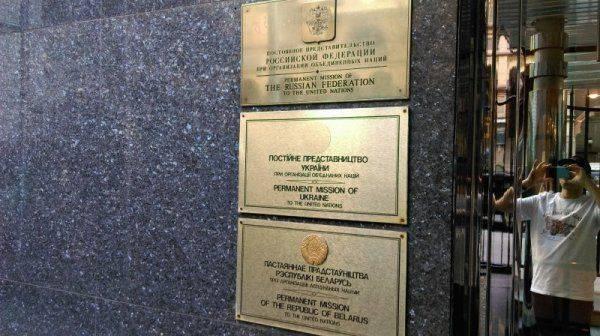 Почему убийство Виталия Чуркина МИД РФ расследовать не хочет?