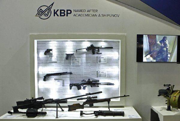 Управляемые пули, умные гранаты
