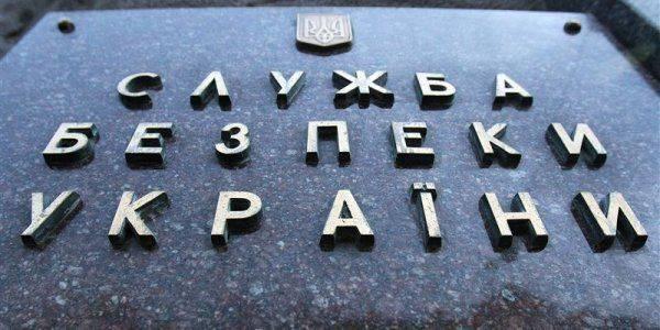 СБУ готовила теракт против главы ДНР Александра Захарченко