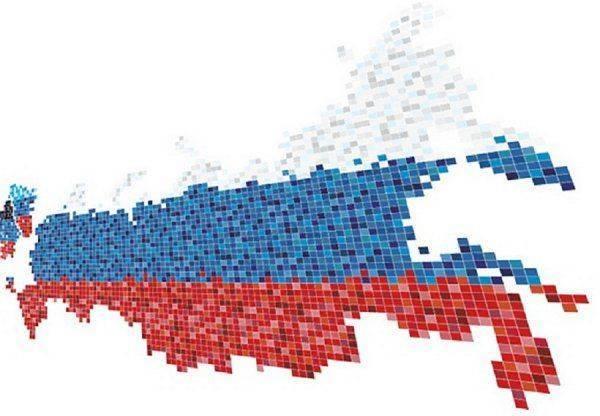 Объявлено о начале интеграции Россия-Донбасс