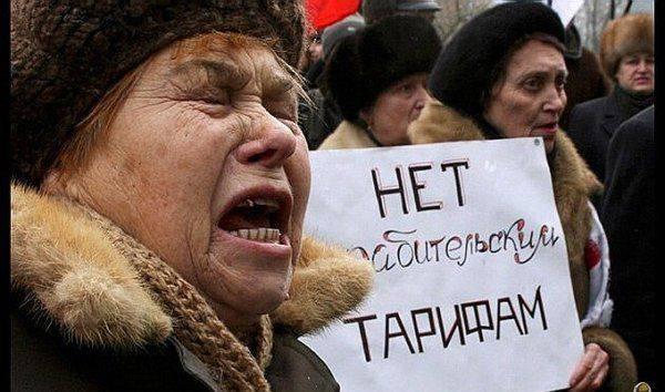 Экономика Украины: Дно - еще не предел!