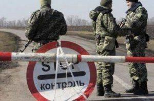 Слияния с Украиной не будет!
