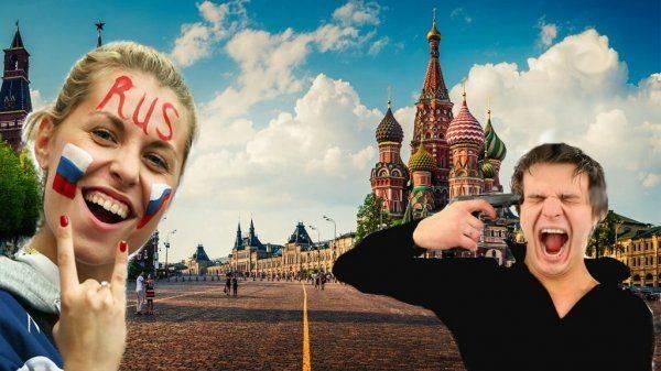 Русская ответка: Запад объявил Россию страной дикарей