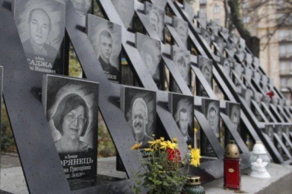 Перед «Евровидением» в Киеве демонтируют мемориал «Небесной сотни»