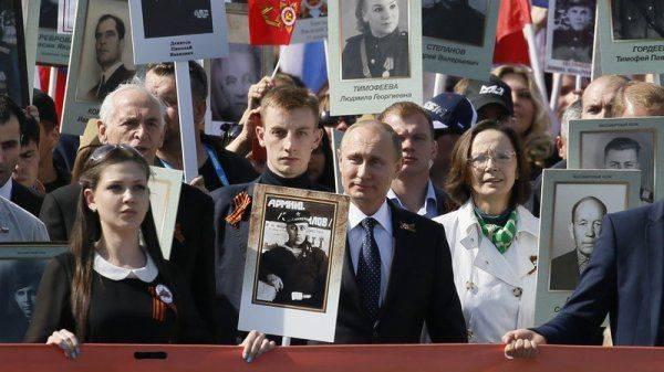 """Путин рассказал о настоящей сути """"Бессмертного полка"""""""
