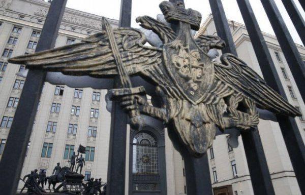 Минобороны опровергло информацию западных СМИ о гибели двух российских военных в Сирии