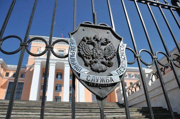 На приемную УФСБ в Хабаровске совершено вооруженное нападение