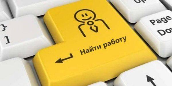 Внутренняя политика Украины направлена на снижение социальных выплат и увеличение безработицы