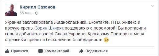 Памяти 1С на Украине посвящается…