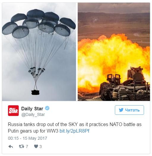 """Британские СМИ испугались """"падающих с неба российских танков"""""""