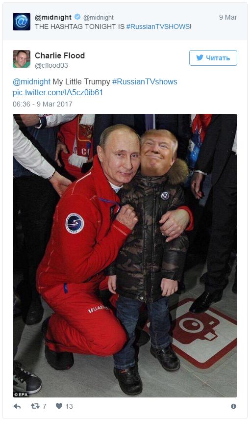 «Они все чокнутые, эти русские»