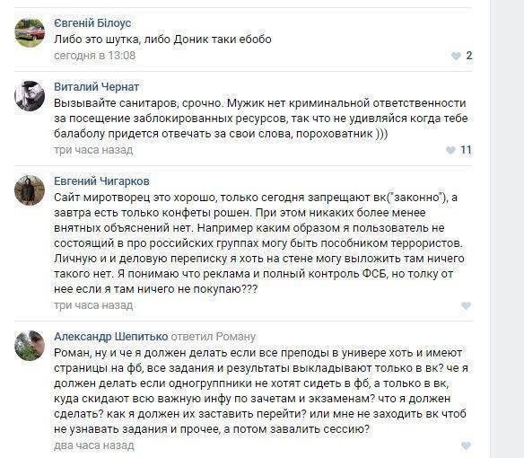 Хроники забаненной Небесами страны...
