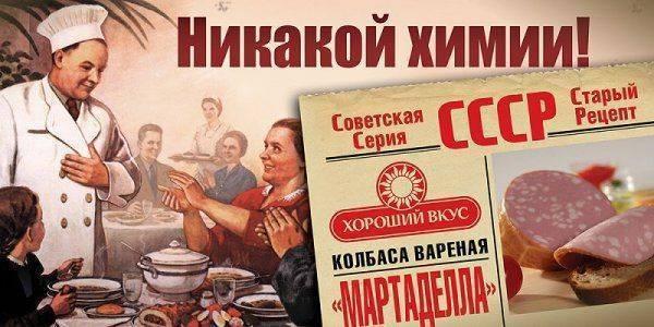 Вперед в СССР: Россия вернётся к советстким ГОСТам?
