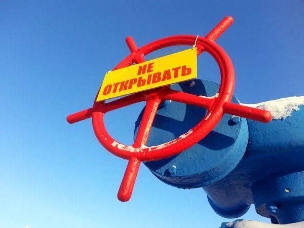 «Газпром» натянет отношения между Европой и Украиной