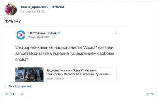 Экспресс перемого-зрада по-украински: как гадить в комменты-то?