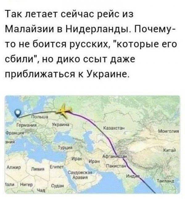 Немного зарисовок из дикой страны (Украины)...