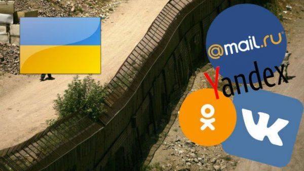 Откровения с украинского форума: сколько хлопцы потеряли из-за блокировки в сети