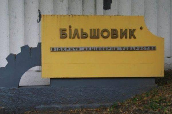 В Киеве снесут легендарный завод «Большевик», а вместо него разобьют огороды с укропом и картошкой