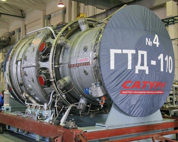 Энергетическая революция: ОДК испытывает мощнейший газотурбинный двигатель