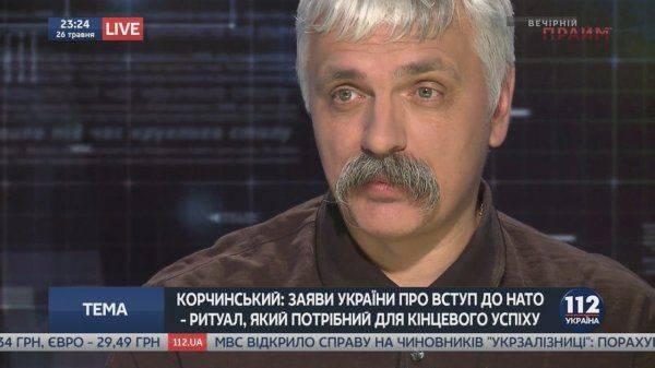 «Сверхоружие» Украины против Москвы придумывают в прямом эфире ТВ