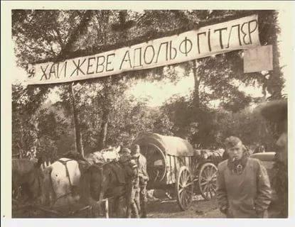 Улица Адольфа Гитлера