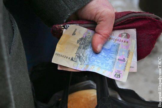 Мало кто из жителей Украины сможет претендовать на пенсии в будущем