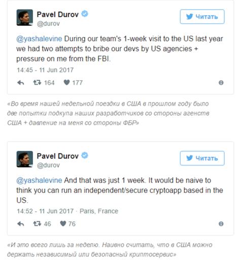 Дуров рассказал о попытках вербовки и тотальной слежке в США