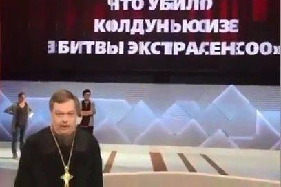 Свежие новости богородицка