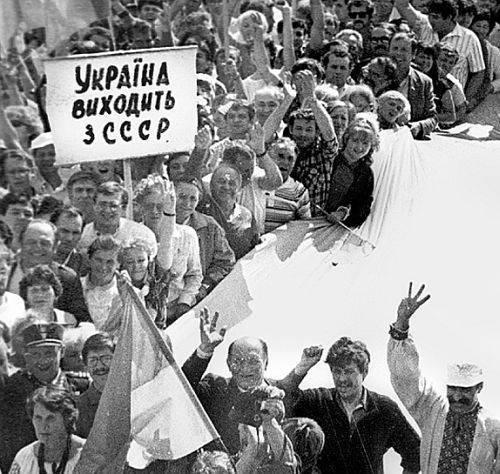 Какой национализм нужен Украине?