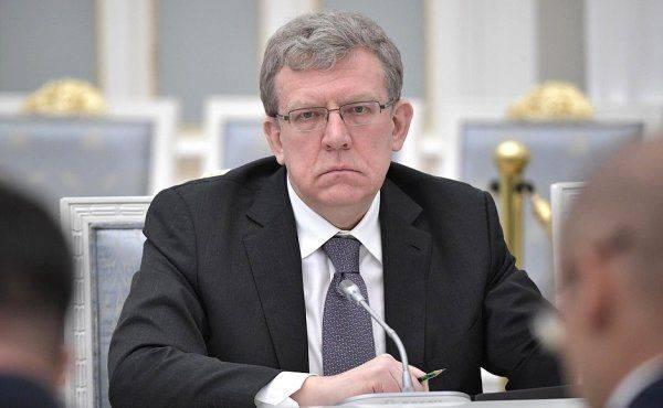 Кудрин заявил о неготовности Путина к реформам даже после «потерянного десятилетия»