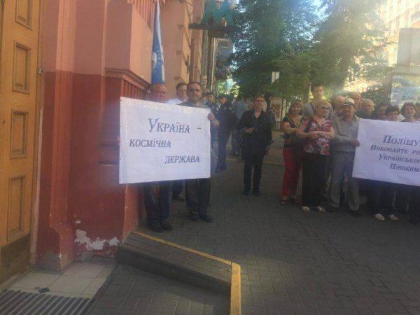 Рогулизация Украины: Днепропетровский флагман космической индустрии провалил международные контракты