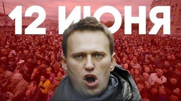 Митинги Навального 2.0: Когда накануне ЕГЭ заработал на уголовную статью