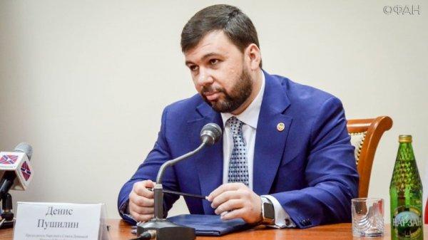 ДНР ожидает провокаций со стороны ВСУ после визита Порошенко в Донбасс
