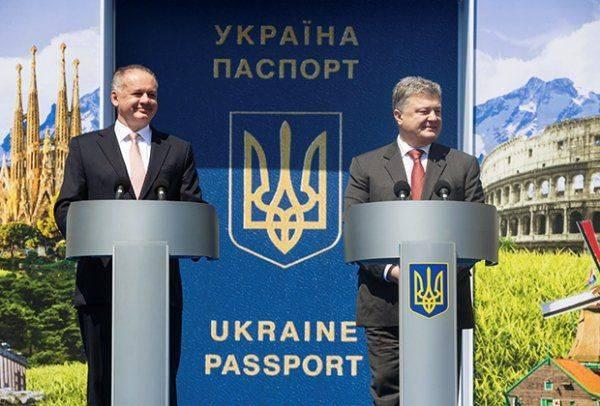 Что может принести украинской экономике безвизовый режим с ЕС