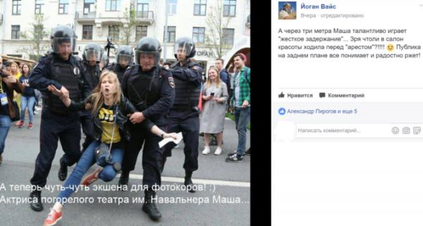 Баронова уходит от Ходорковского «из-за нежелания ОМОНа ее арестовать»