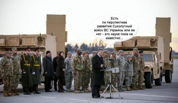 Есть ли перспектива развития Сухопутных войск ВС Украины?