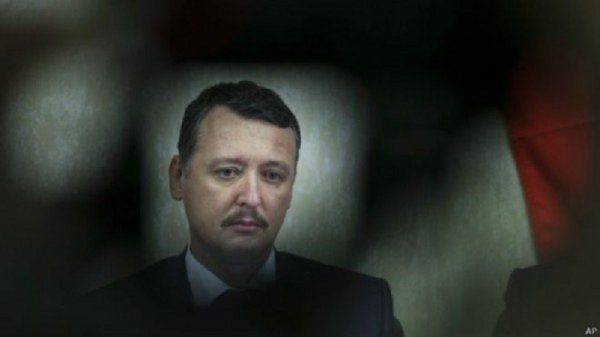Стрелков официально предал Донбасс: «Бросайте всё и валите»