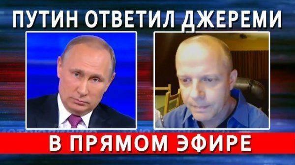 Первое видео после прямой линии с Путиным — Американский профессор