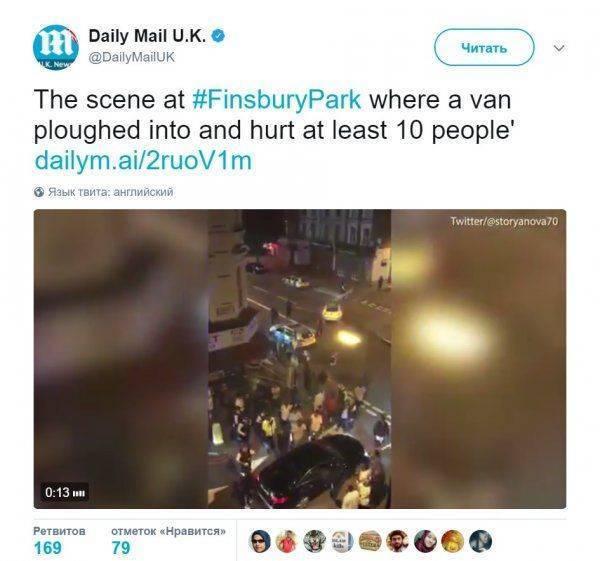 Бардак в Европе продолжается: В Лондоне автомобиль въехал в толпу у Мечети