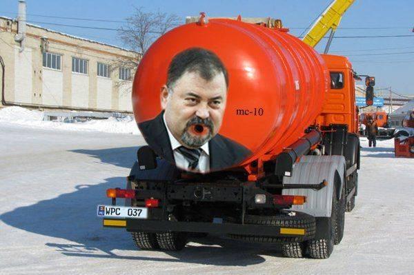 В Молдове появилась новая антироссийская партия
