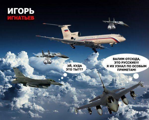 В НАТО объяснились за «перехват» самолёта Шойгу