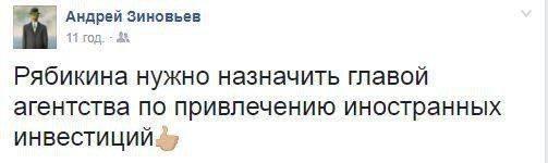 Сеть высмеяла украинцев из-за ухода авиакомпании Ryanair: «Прощай, безвиз»