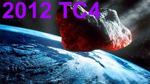 12 октября в Землю врежется астероид. Насколько астероид большой? Астрономы не знают ответа на страшный вопрос