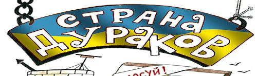 Меджлисовцы устроили склоку с майданщиками и объявили украинцев дураками