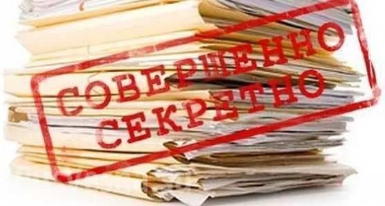 Минобороны России рассекретило новые документы об освобождении Польши
