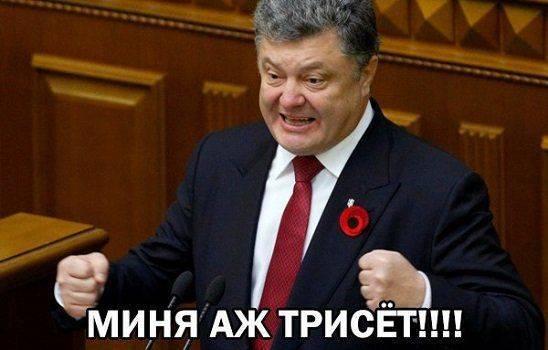 Асимметричный ответ Украины на провозглашение Захарченко Малороссии